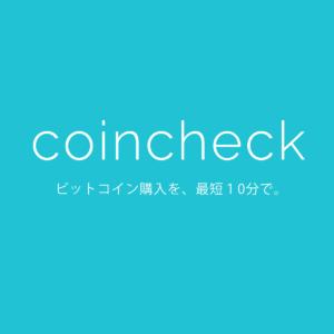 coincheck bitcoin logo